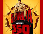 simmba_cross_350